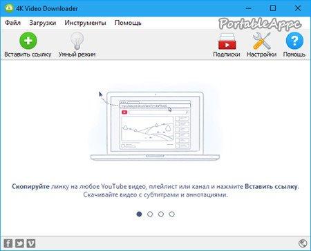 4k youtube video downloader portable